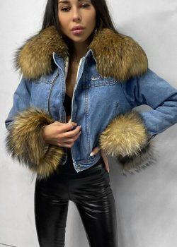Куртка 2020-115 Dark-blue